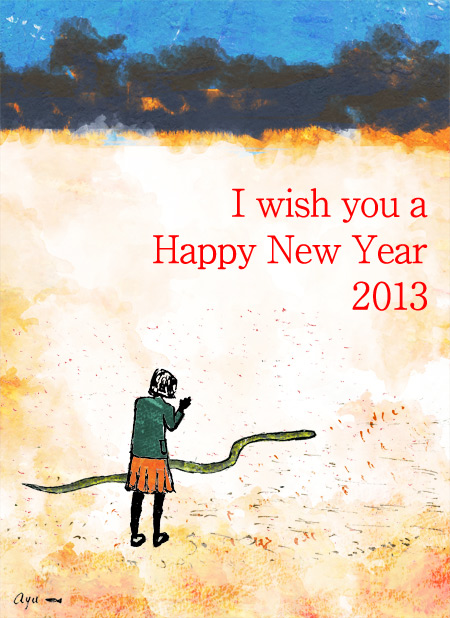 new year card 2013 snake