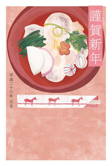 クリエイター年賀状 日本郵便株式会社