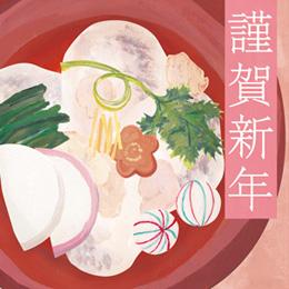 「年賀状2014」 日本郵便株式会社/ロフトワーク