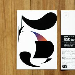 ポスターを描くvol.5