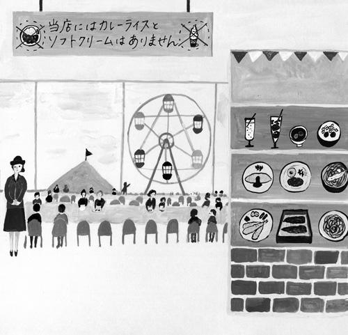 ちいさな三島百貨店 挿絵