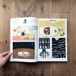 MJイラストレーションズBOOK 2017 発売 とMJ展のお知らせ